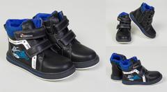 """Обувь детская 560019-1 Ботинки """"Мотоцикл"""" Черные"""