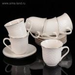 """Сервиз чайный """"Элиан"""", 12 предметов: 6 чашек 160 мл,6 блюдец"""