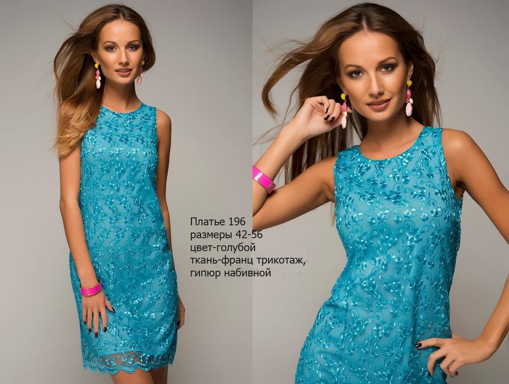 Платье из голубого гипюра