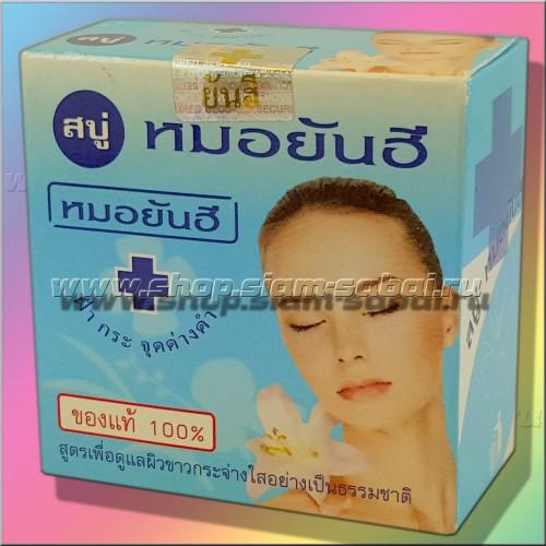 Отбеливающее мыло для лица