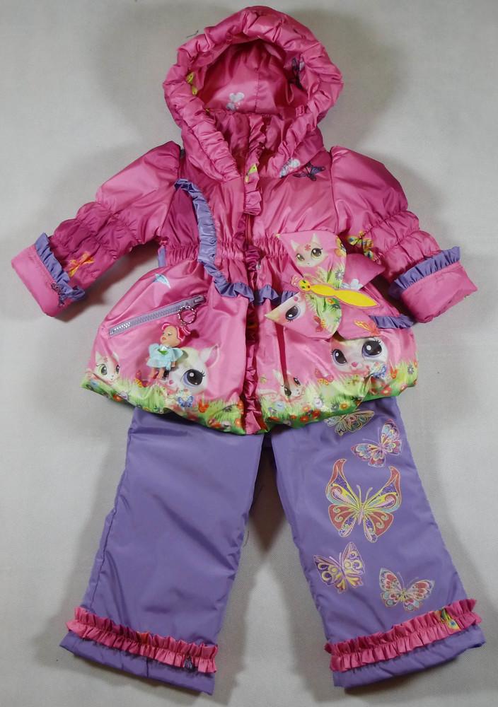 купить детскую одежду в интернет магазине недорого в россии