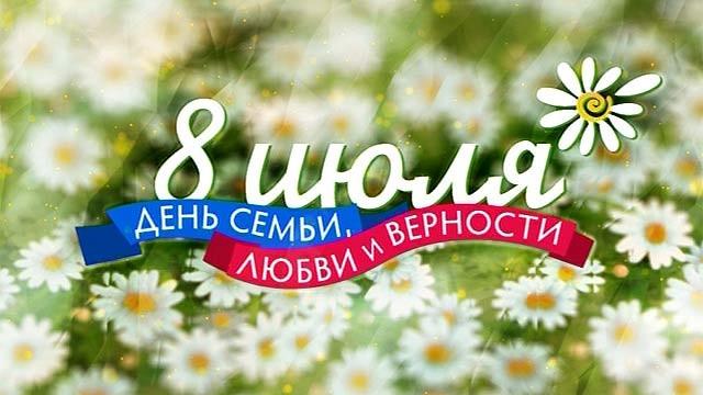 Праздничная конфетка)))))))))