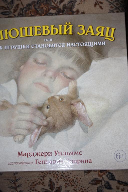 Советую почитать детям