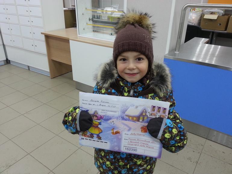 Письмо деду морозу!)