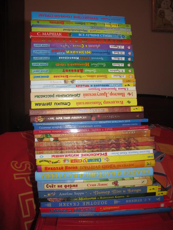 Наши  книги  за  4  месяца