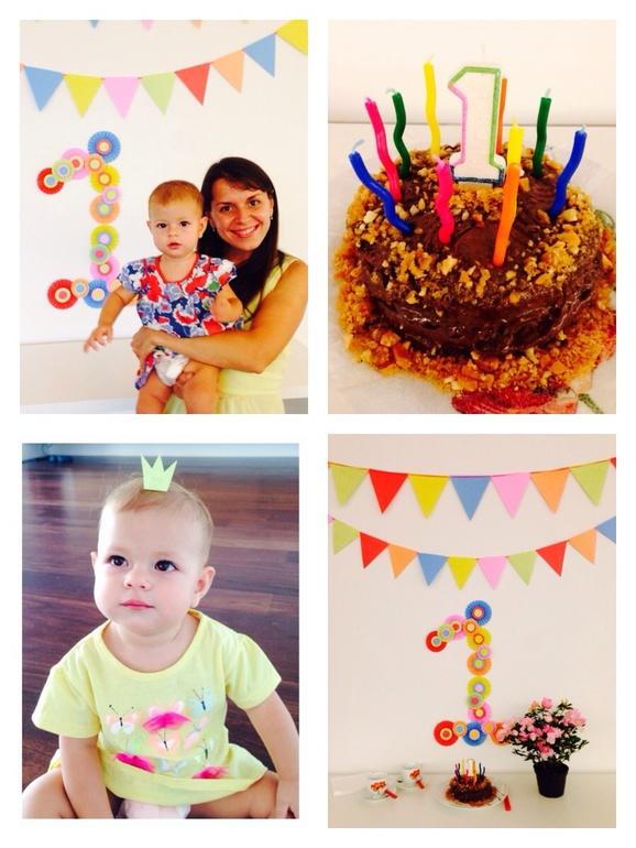 С Днем рождения любимая моя!