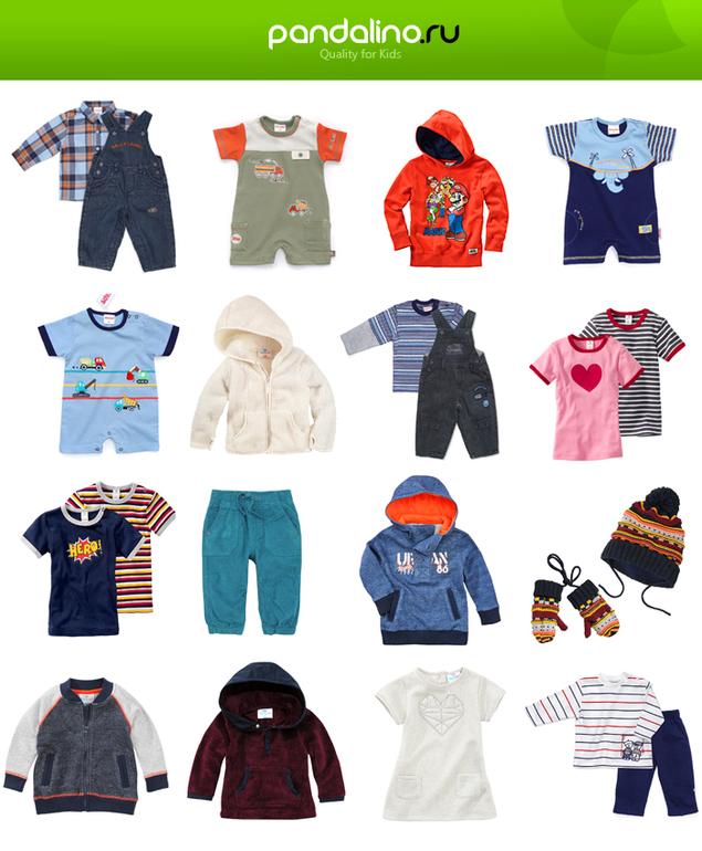 Купить Детскую Одежду Официальный Сайт Детская Одежда