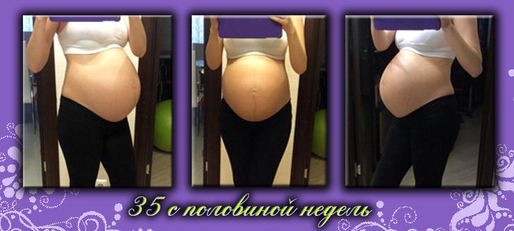 36 недель беременности не набираю вес