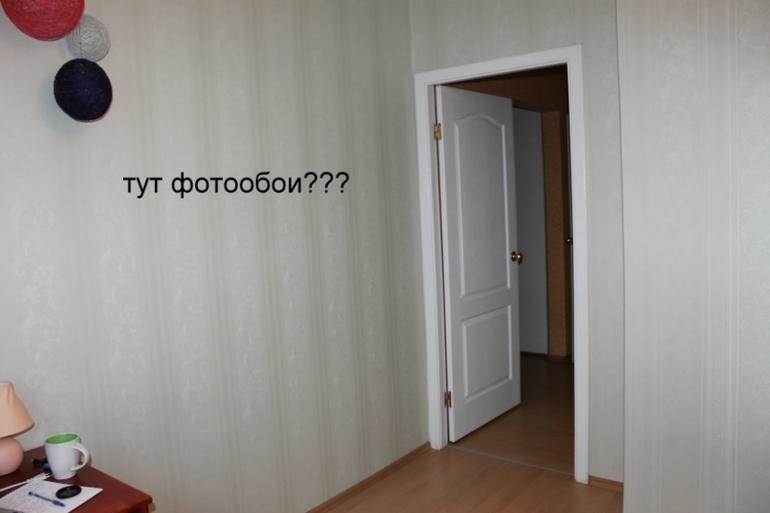 Нет денег на сьемную квартиру
