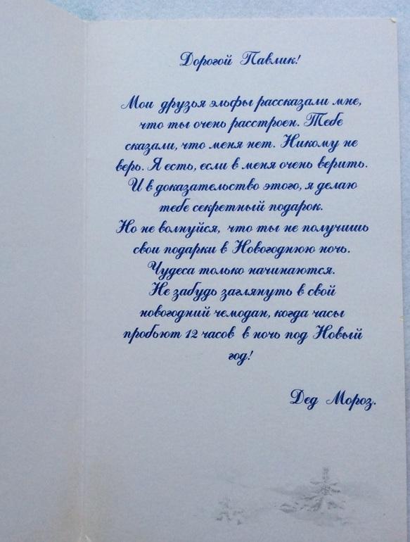 МКУ ЗАТО Северск Ресурсный центр образования
