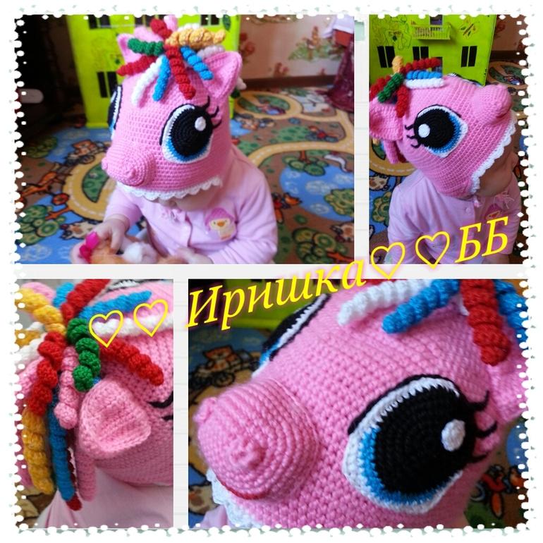 Моя маленькая пони....))))
