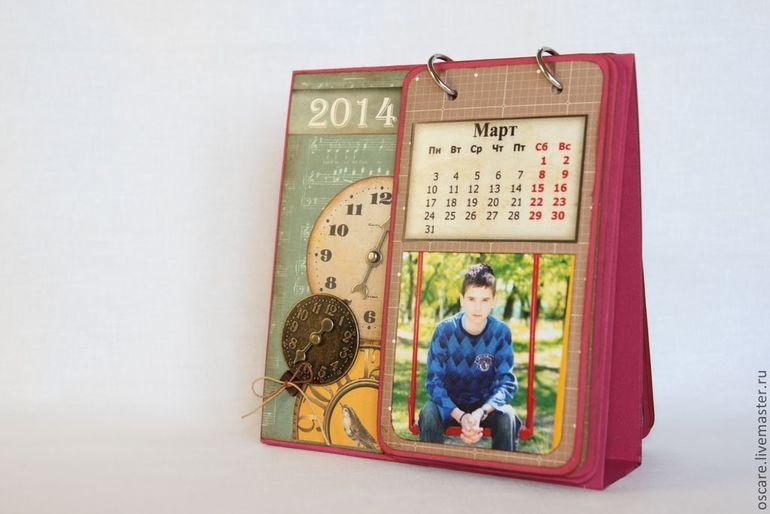 Программа фотоальбом календарь своими руками 97