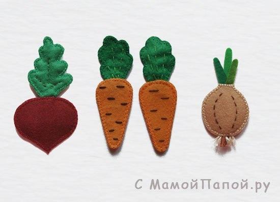 Как сшить морковку своими руками из фетра