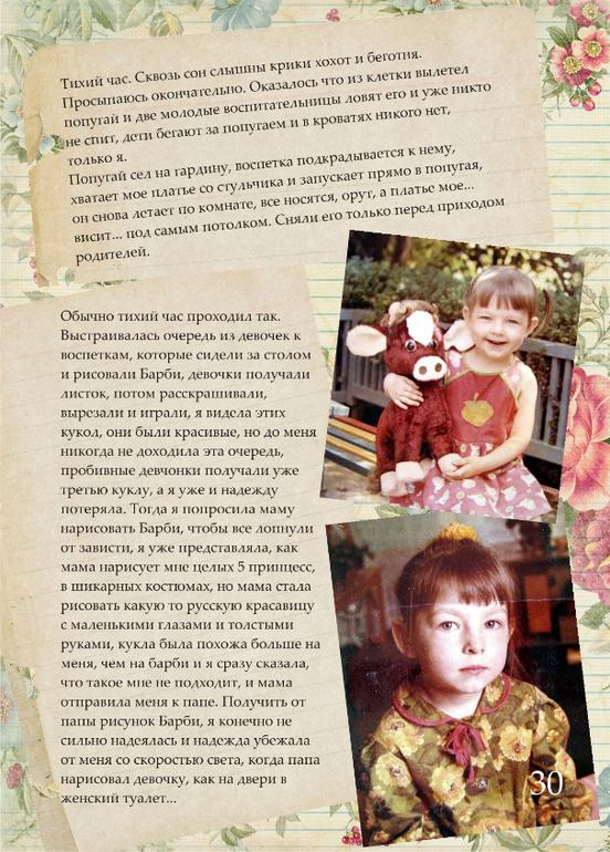Читать рассказы ицест родственниками 1 фотография