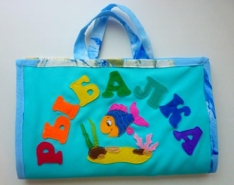 как сшить рыбацкую сумку