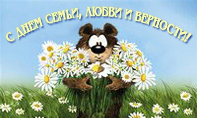 девченки!всем всем всем)))