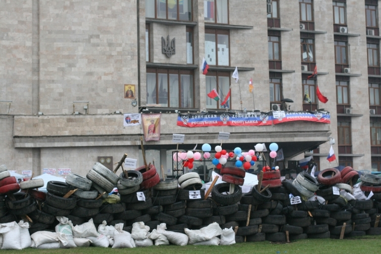Донецк ОГА 10.04