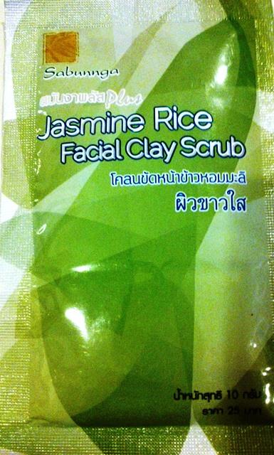 Скраб для лица с жасминовым рисом из Таиланда. 100 руб.
