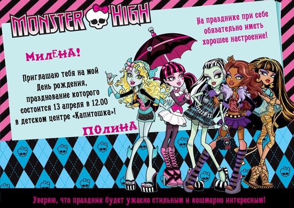 Плакаты на день рождения  девочке 7 лет 30