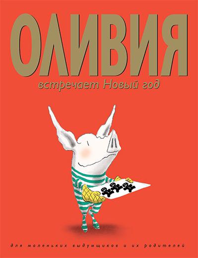 Андрей ломачинский рассказы читать