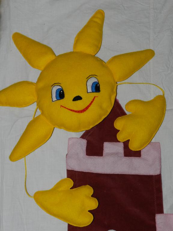 Солнышко своими руками любимой 272