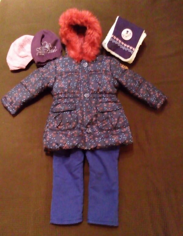 Детская Одежда Дешевая С Доставкой