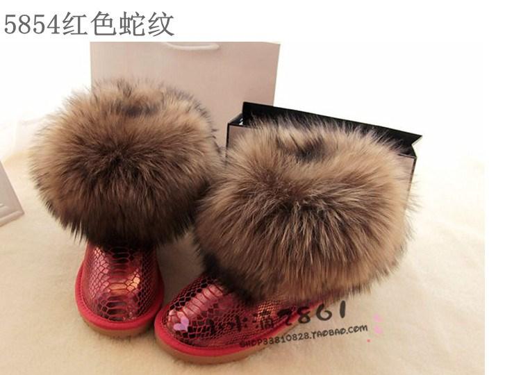 Угги, утепленные ботинки, зимние сапожки! Есть натуральный мех и замша.