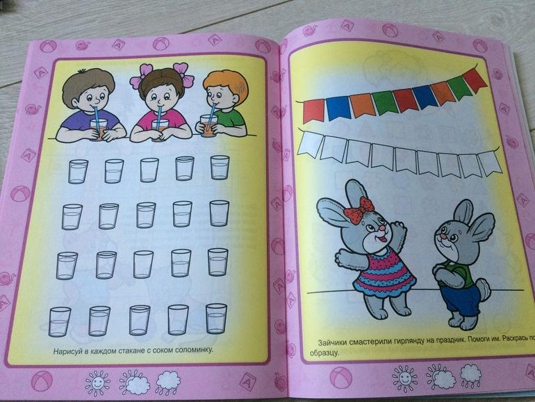 Ежедневник с раскрасками