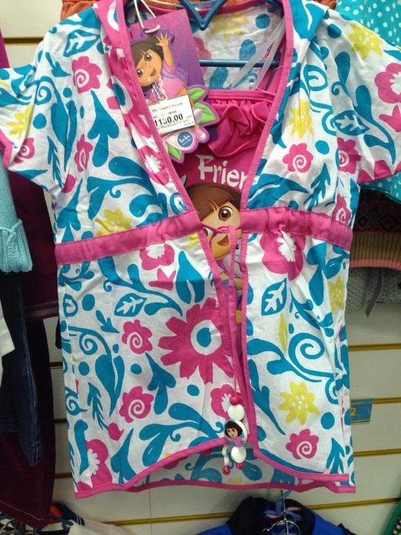Ищу одежду для детей