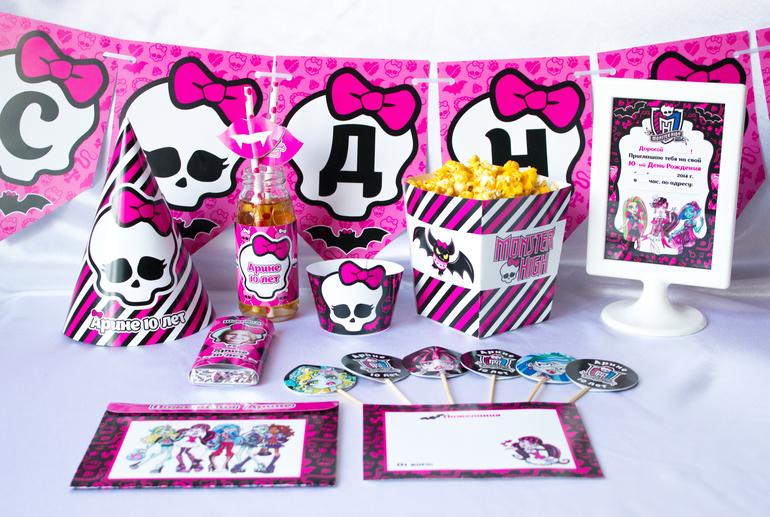 """Набор для Дня рождения в стиле """"Монстр Хай"""" (""""Monster High"""")."""
