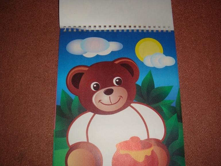 Раскраски для малышей.