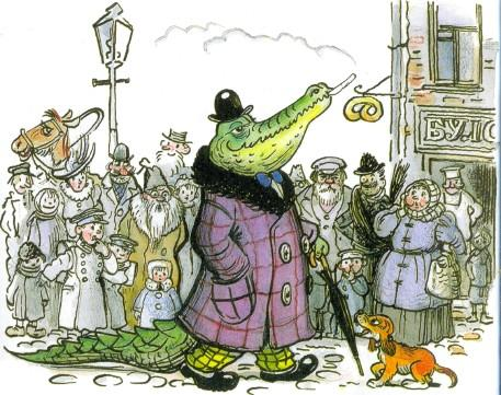 Чуковский Крокодил