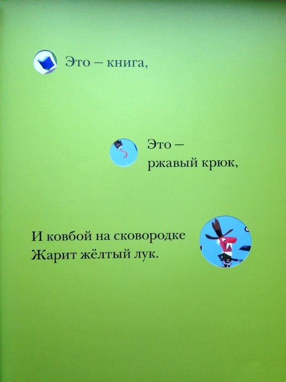 Приключения Петра Веснушкина в стране Мистерии Не