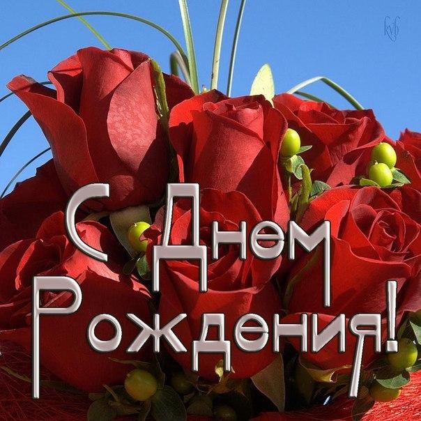 Поздравления с днем рождения свояку от сестры жены