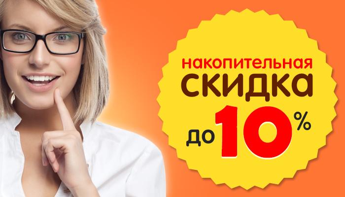 """Дневник Онлайн-гипермаркет """"Дед Добрей"""" (deddobrey) - BabyBlog.ru - стр. 1"""