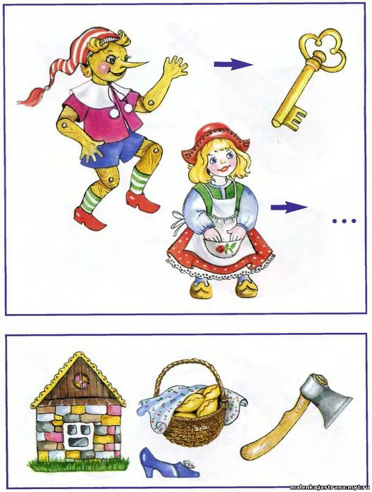 картинки детские на 4-5 лет