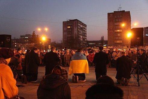 Україна моя