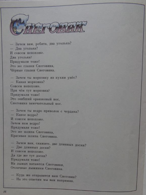 ПЕСНЯ УГОЛЁК МОЙ УГОЛЁК НА ОКУРКЕ СТЫНЕТ СКАЧАТЬ БЕСПЛАТНО