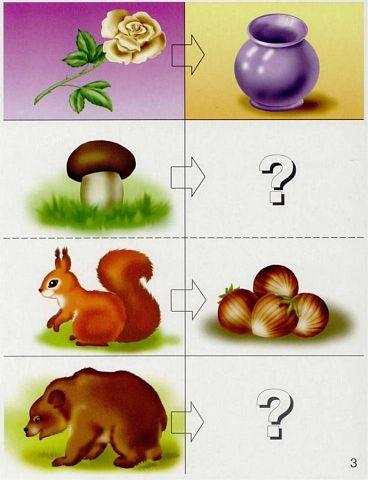Загадки для детей 7 8 лет без ответов