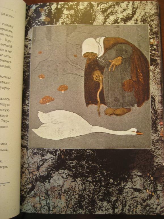 Михаил шолохов молодая гвардия читать