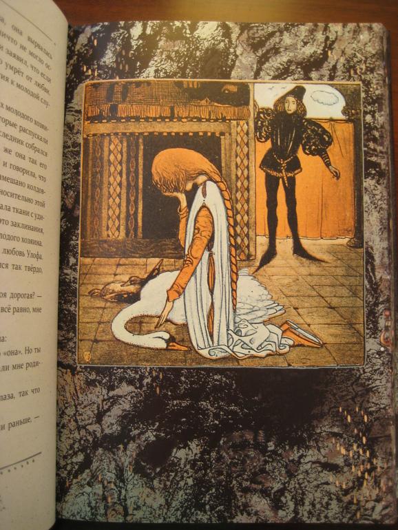 Ольга серябкина сборник стихов читать