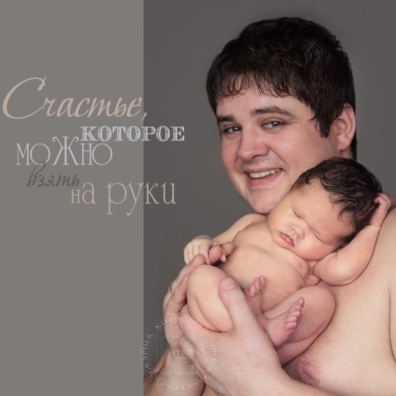 Съемка новорожденных.