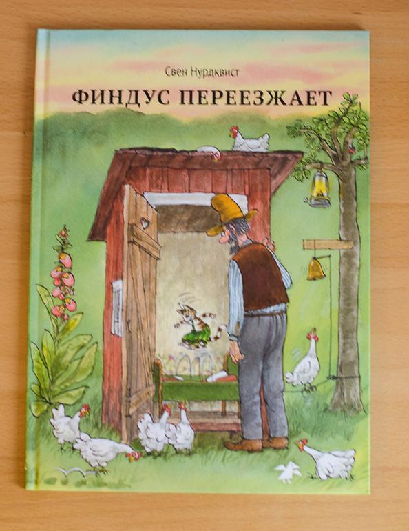 Книга ночная бабочка читать онлайн