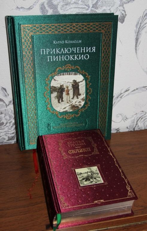 Эксмо-книга в подарок