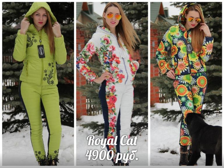 Модные Зимние Костюмы