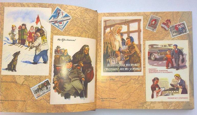 Издательства открытки 29