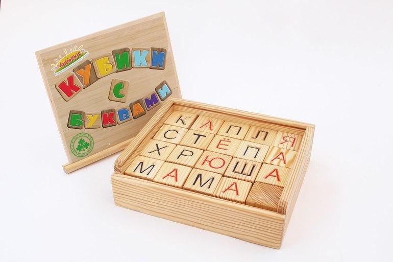 Детские кубики из дерева