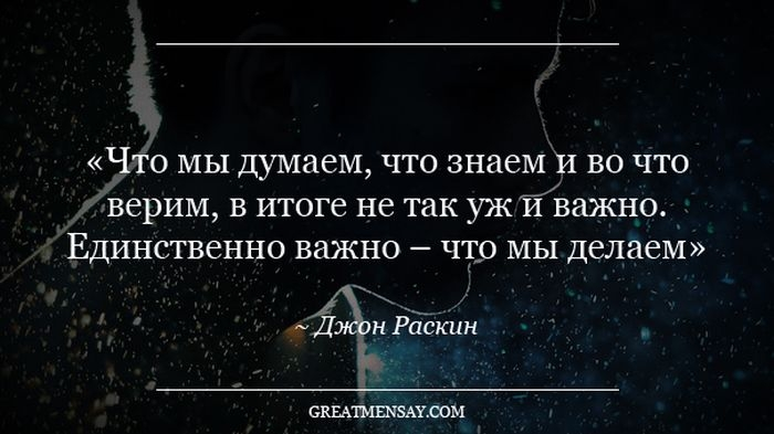 Обо мне в картинках)))