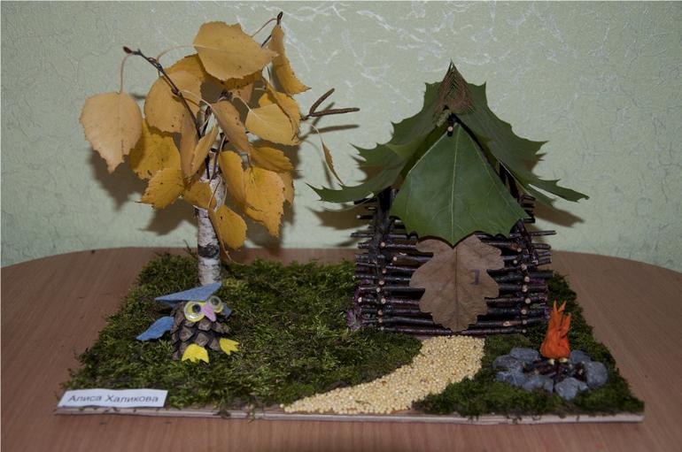 Осенние поделки на осенний бал 529