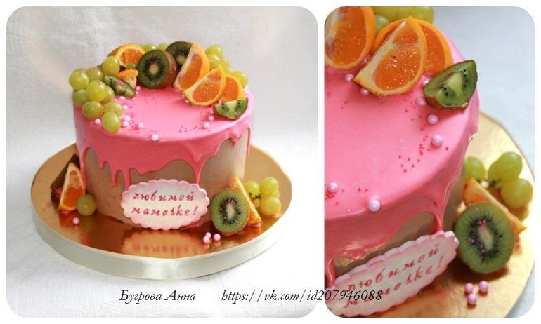 Как сделать торт с шоколадом и фруктами 665